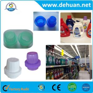 Laundry Bottle Cap/ Plastic Bottle Cap Seal / Bottle Cap Secrity Seal pictures & photos