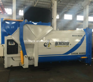 China New 15cbm Compression Garbage Transfer Station pictures & photos