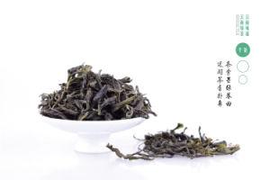Yunnan Diancai 90g Green Tea pictures & photos