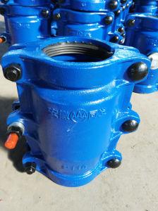 PE, PVC Pipe Repair Clamp P110 pictures & photos