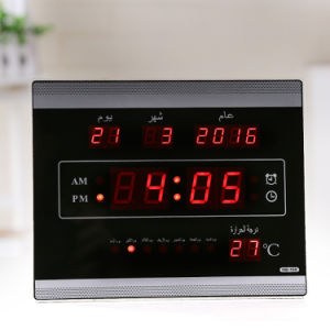 [Ganxin] Promotion Gift! Relay Switch LED Calendar Digital Clock