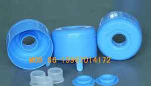 5 Gallon Bottle Injection Cap Mould