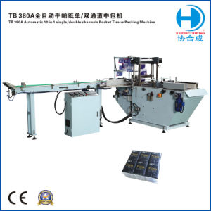 Tb 380A Automatic 18 in 1 Handkerchief Tissue Packing Machine pictures & photos