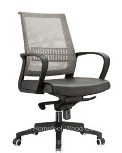 Modern Office Mesh Staff Computer Chair (HF-CH005B1) pictures & photos