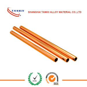 Air Conditioner Copper Tube Copper Coil Insulated Copper Pipe pictures & photos