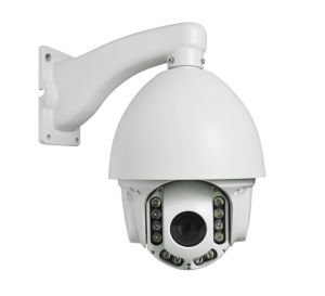 1.3MP 150m IR HD IP CCD Camera (SHJ-67LD) pictures & photos