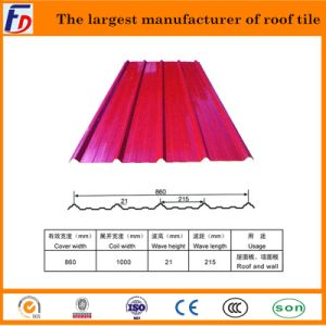 860mm Roof Tilel Used for Roof and Wall