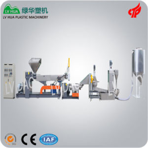 PE Water Ring Hot Cutting Plastic Recycling Machine pictures & photos