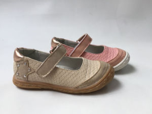 Pretty Girls Dress Shoes