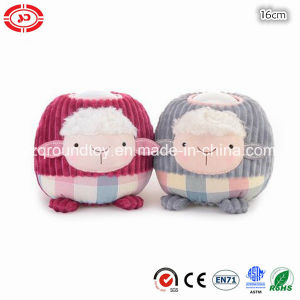 Night Light for Kids Cute Sheep Round Plush RoHS Toy pictures & photos