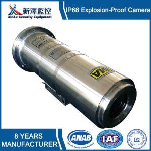 IP68 304 Explosion Suppression CCTV Camera for Sale