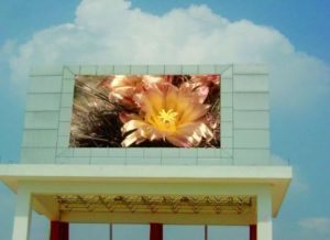 Outdoor P8mm RGB SMD LED Video Wall