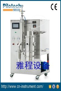 Vacuum Powder Making Spray Dryer Machine pictures & photos