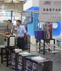 Plastic Machine Separator Automatic pictures & photos
