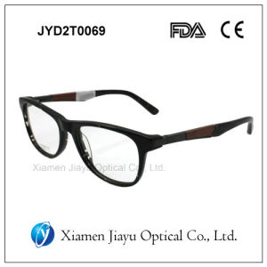 Your Own Brand Fashion Design Reading Glasses
