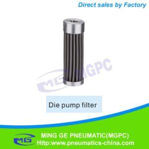 Textile Knitting Machine Parts Die Pump Filter Mpbf-01