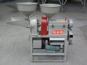 Rice Husking Machine Rice Milling and Polishing Machine pictures & photos