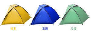 Carries Top up Beach Tent Sunshelter Tent Fishing Camping Tent Waterproof