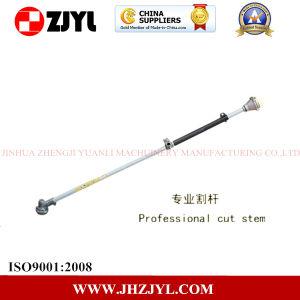 Brush Cutter Operating Rod Cut Stem (PRO)