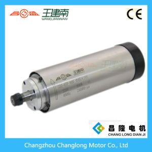 65mm Diameter 800W Round Air Cooling Spindle pictures & photos