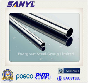 316L Stainless Steel Tube Factory Outlet 201 304 316L pictures & photos
