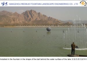 Newly Designed Water Screen Music Fountain pictures & photos