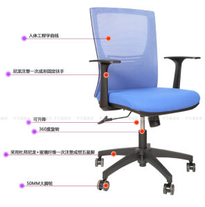 office furniture mesh office chair price office rolling chair price - Rolling Chair