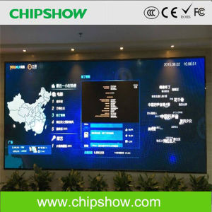 Chipshow High Definition P2.5 Small Pitch HD LED Display pictures & photos