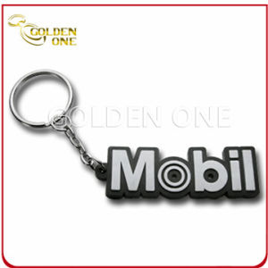 Fashion Design Embossed Coloring Soft PVC Key Ring pictures & photos