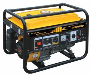 2300watt AVR Portable Gasoline Power Generator