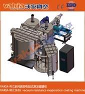 Vacuum Metalization/Metallization of Plastics/Metallizing Plastics (VAKIA-REC)