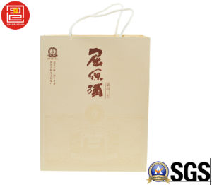 Recyclable Promotional Paper Bag with Unique Techincs, high-End Festival Promotion Paper Bag, Carrier Bag, Shopping Bag pictures & photos