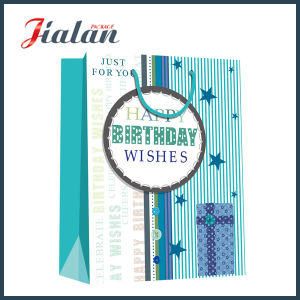 Coated Paper High Quality Birthday Holiday Design Paper Candy Bag pictures & photos
