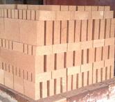 High Alumina Lining Fire Bricks