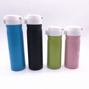 350ml Double Wall Stainless Steel Vacuum Flask Travel Water Bottles (SH-VC05) pictures & photos