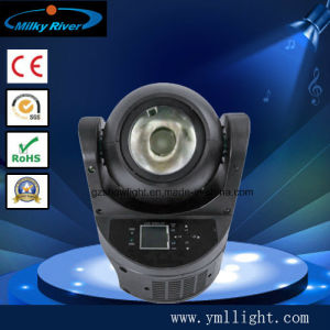 with Pixel and Remote Control 4PCS 12W RGBW 4in1 LED Mini Beam Moving Head Light pictures & photos