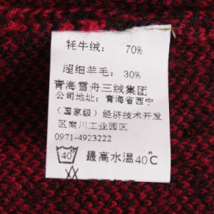Gn1534 Yak and Wool Blended Ladies′ Knitted Sweater pictures & photos