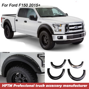 New Car Accessories Pocket Style Fender Falre for Ford F150 2015+ pictures & photos