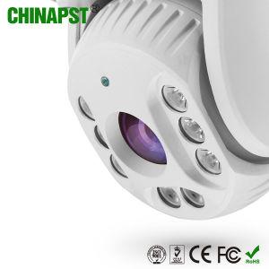 Array LEDs 1.3MP 120m IR IP PTZ Security Camera (PST-HHH61BH) pictures & photos