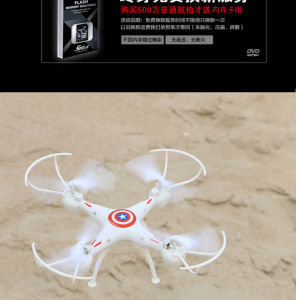 Brushless RC Motor for Model Aircraft Helicopter pictures & photos