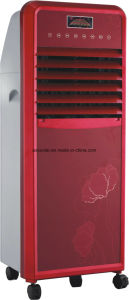 Air Conditioner with Air Cooler