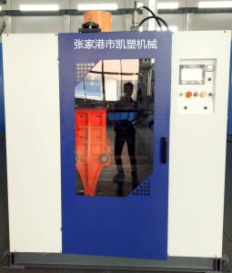 Automatic Blow Molding Machine pictures & photos