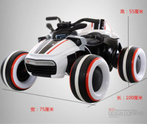 Electric Four Wheel Motorcycle with RC for Children pictures & photos