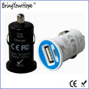Right Price 5V 1A Output USB Car Charger (XH-UC-002) pictures & photos