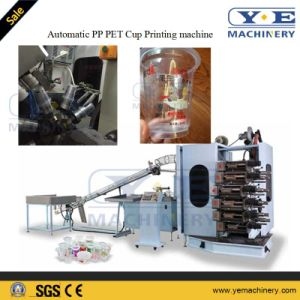 Automatic High Speed Plastic PP Lid Thermoforming Machine pictures & photos