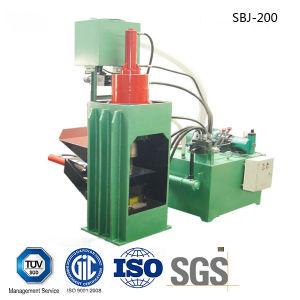 Briquetters Automatic Aluminum Iron Metal Scrap Hydraulic Briquette Recycling Machine- (SBJ-200B) pictures & photos