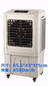 New Design of 60L Standing Remote Contral Portable Evaporative Air Cooler pictures & photos