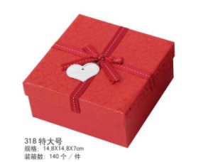 High-End Offset Printing Paper Box, Foadable Paper Card Box Packaging, Printed Gift Box pictures & photos
