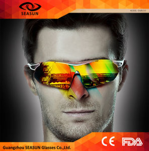 2016 Miltifunctional Mens Sunglasses Cycling Sport Outdoor Sun Glasses pictures & photos