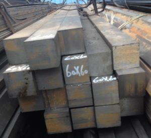 Hot Rolled Q195 Q235 Q255 Q275 Steel Billet pictures & photos